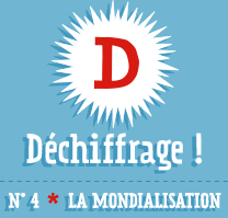 logo_int